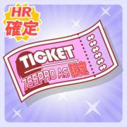 hr_ticket.jpg